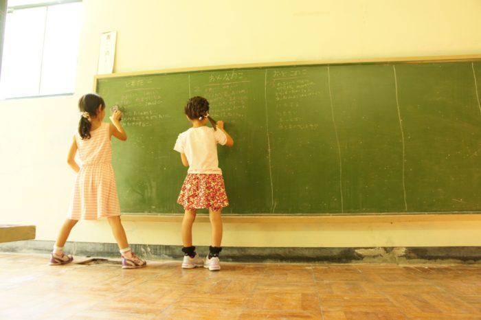 究極の勉強法は教わることではなく教えあうこと