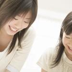 家庭教師の有効な活用法