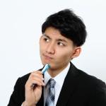 【就活生必見】選考に通る志望動機の書き方-選考に通らない志望理由