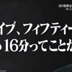 スタジオの大爆笑を誘う!出川哲郎ファンは必見の出川イングリッシュ(ニューヨーク編)
