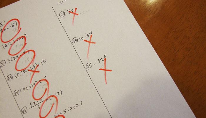 正しい宿題のやり方