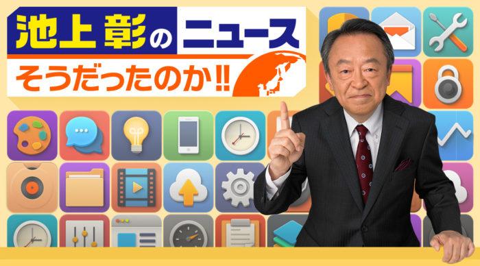 勉強嫌いでもOK!勉強するきっかけになるテレビクイズ番組4選