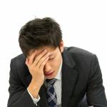 内定がもらえない就活生の7つの共通点とは。縁がなかったから選考に落ちたのではない!