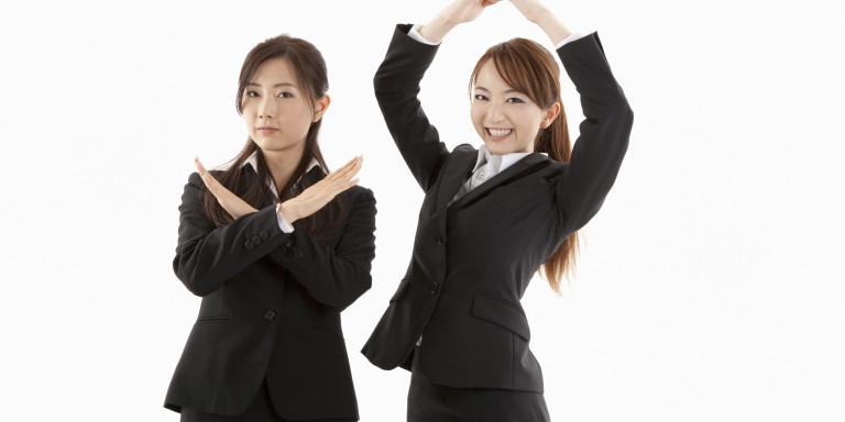 会社説明会・セミナーの受け方の2つの秘訣