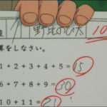 数学が苦手な中学生や高校生は必見!計算ミスをなくすたった2つのコツ