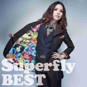 タマシイレボリューション/superfly