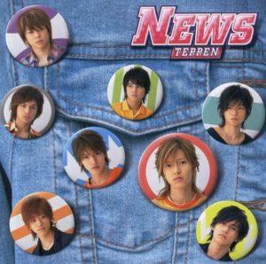 TEPPEN/NEWS