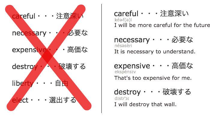 英単語帳の選び方1