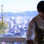 「やりたいこと」ではなく「できること」で突き進んだ15歳岩野さんの焙煎コーヒー豆販売店オープン